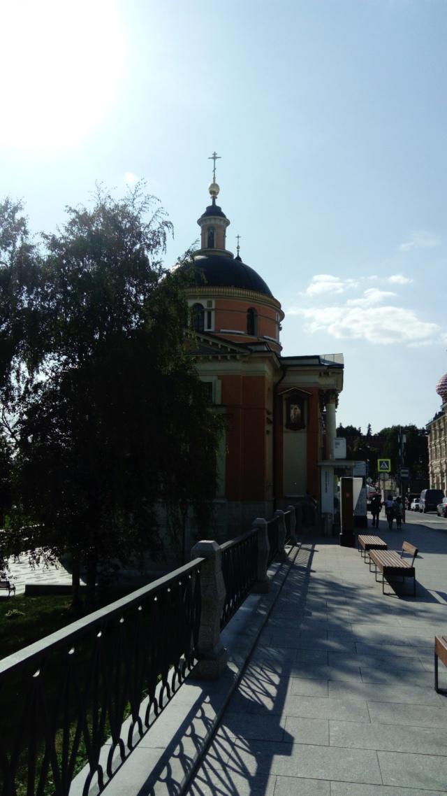 Из истории московских улиц - Страница 2 Dsc_5966
