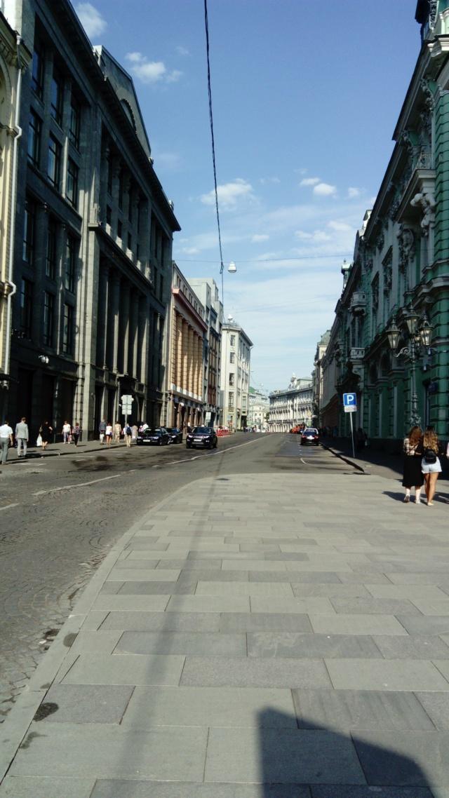 Из истории московских улиц Dsc_6010