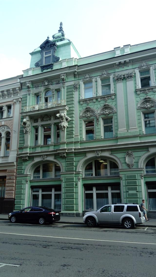 Из истории московских улиц Dsc_6012