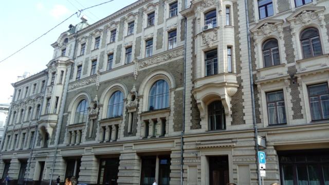Из истории московских улиц Dsc_6014