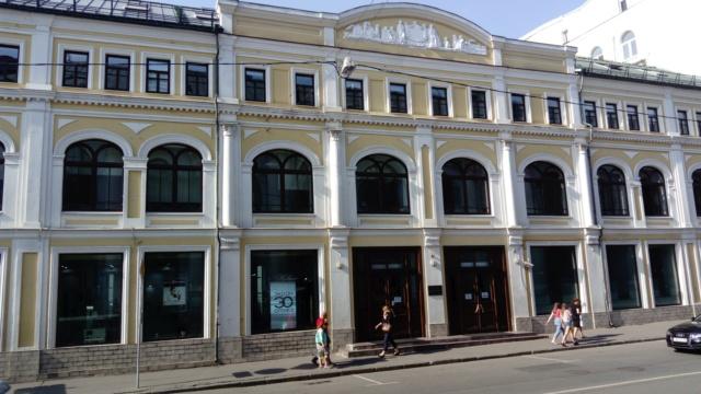 Из истории московских улиц - Страница 2 Dsc_6033