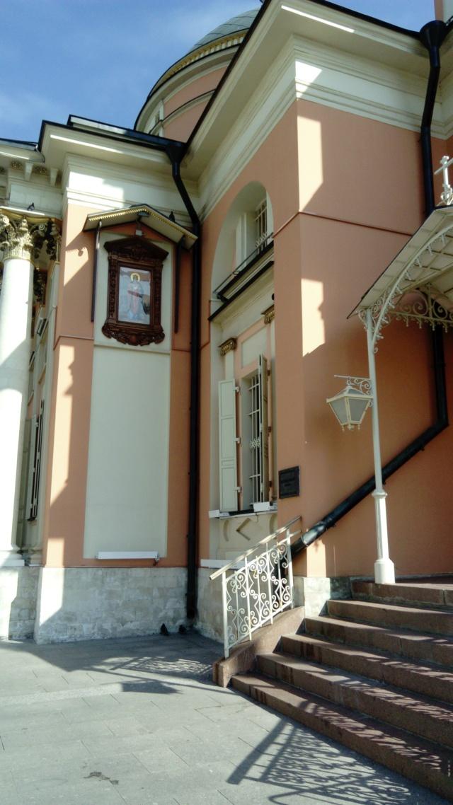 Из истории московских улиц - Страница 2 Dsc_6035