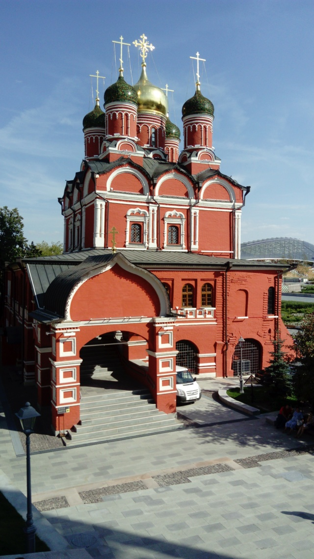 Из истории московских улиц - Страница 2 Eo_410