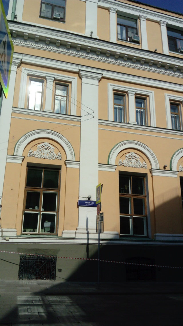 Из истории московских улиц Eoo_110