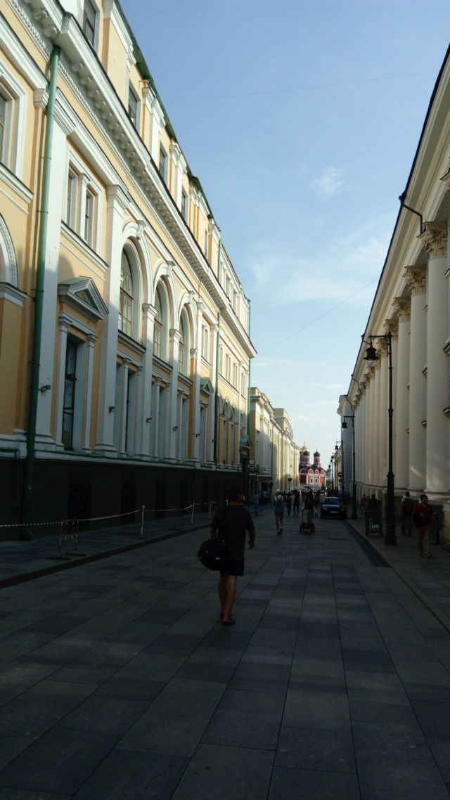 Из истории московских улиц Eoo_210