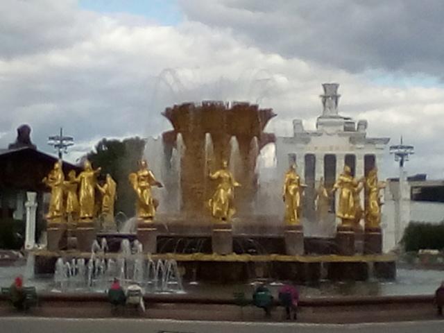 Из истории московских улиц Img_2043