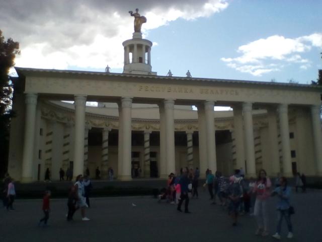 Из истории московских улиц Img_2047