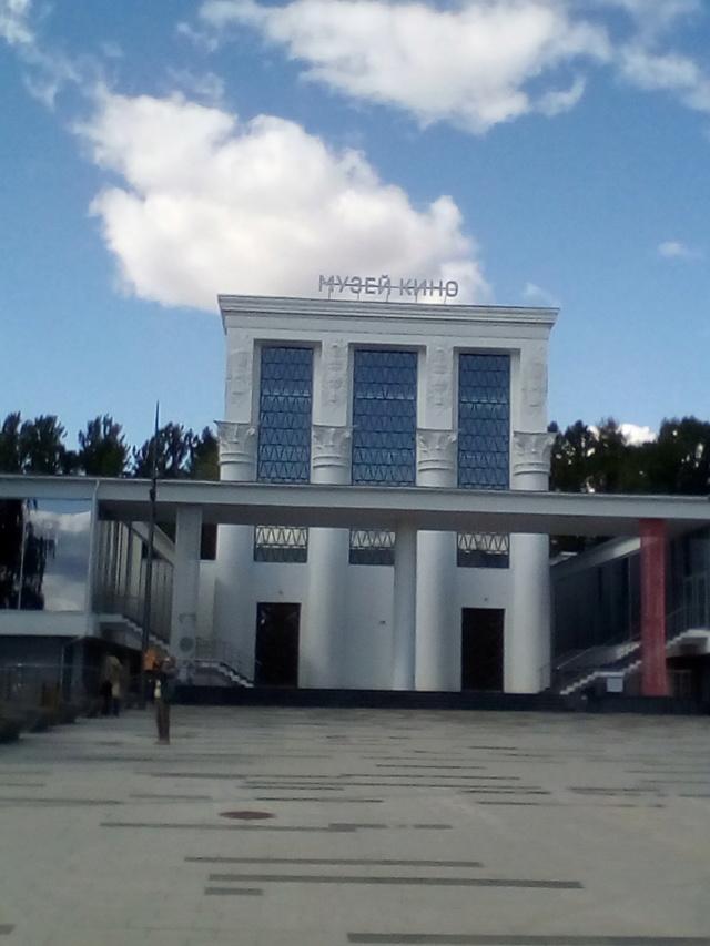 Из истории московских улиц Img_2059