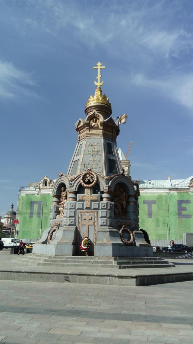 Из истории московских улиц - Страница 2 U_ou10