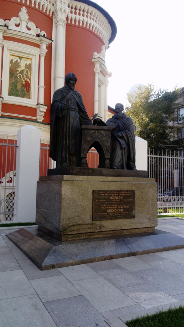 Из истории московских улиц Ua_a_110