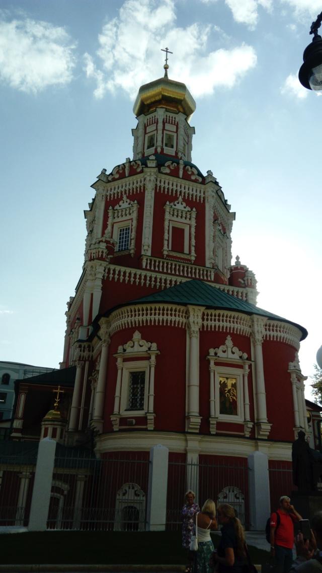Из истории московских улиц Ua_a_210