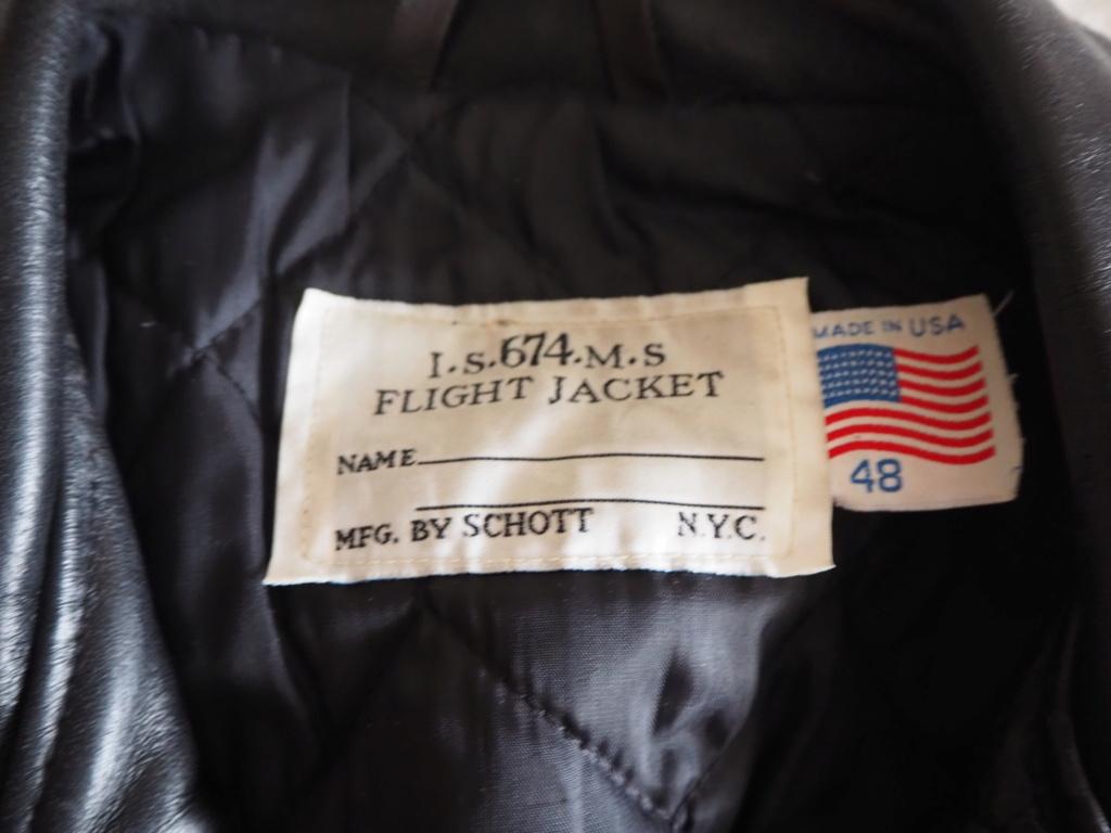 Flight Jacket Schott. P2290012
