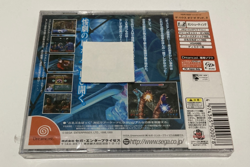 [Est] House of the Dead 2 Dreamcast neuf Japon Img_5014