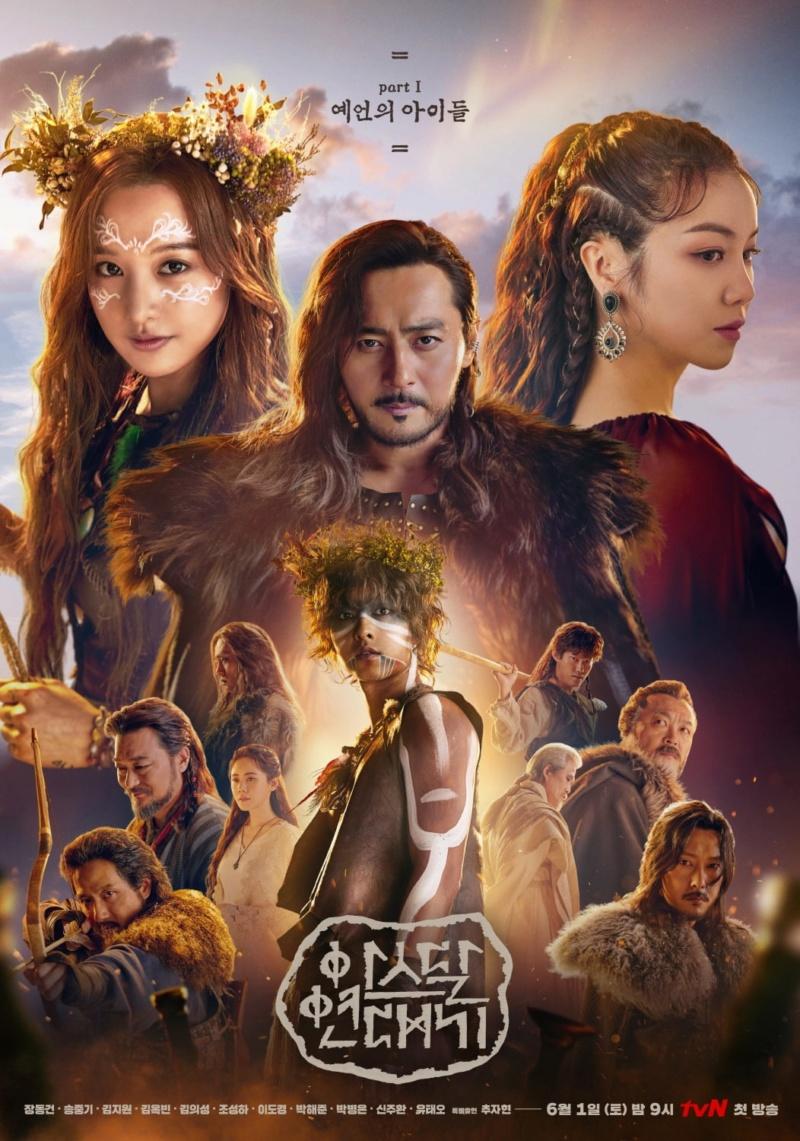 Aseudal Chronicles (2019) Asedal10