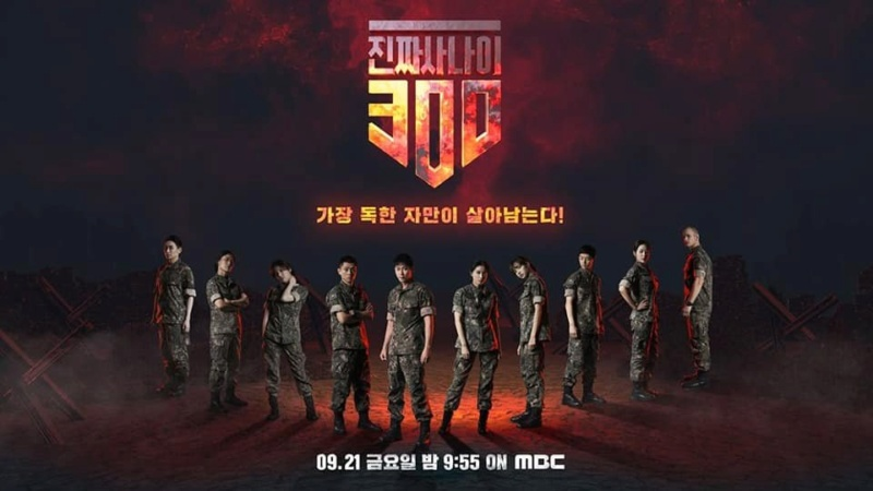 Real Men 300 (2018) Dmugk310