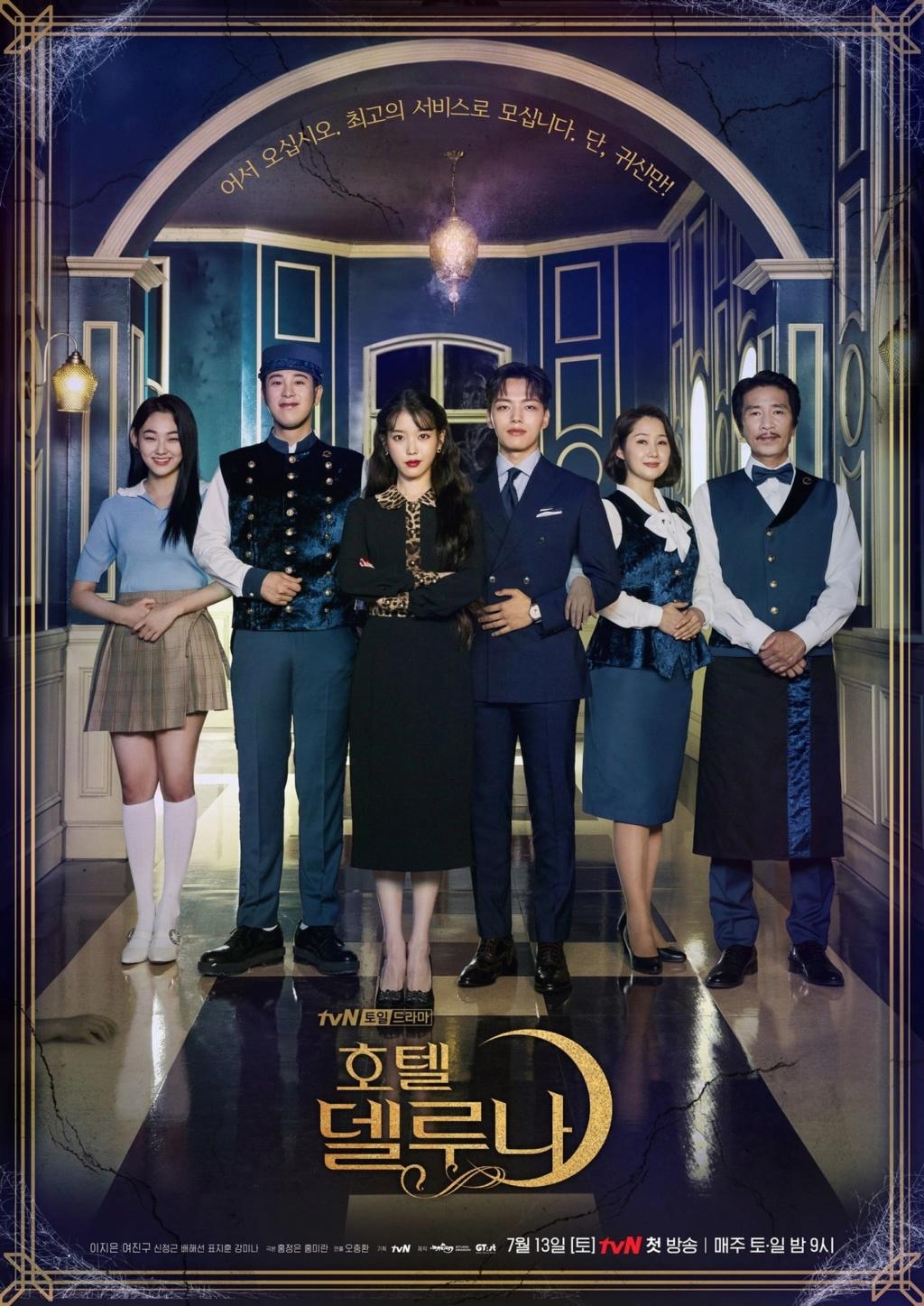 Hotel Del Luna (2019) Hotel-10