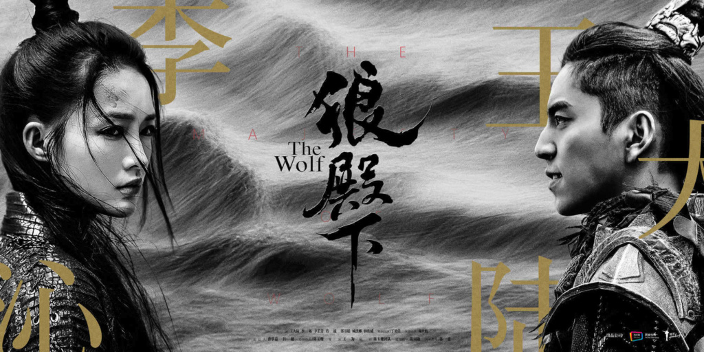 The Wolf (2019) The_wo10