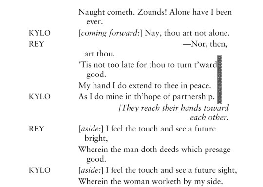 The Last Jedi and the Shakespeare Novelizations - Page 4 Img_7513