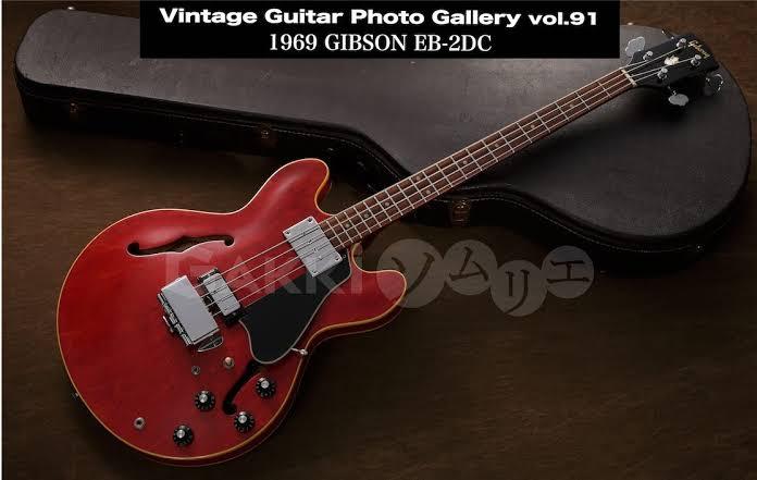 A que se deve a falta de popularidade da Gibson em relação à Fender? Images44