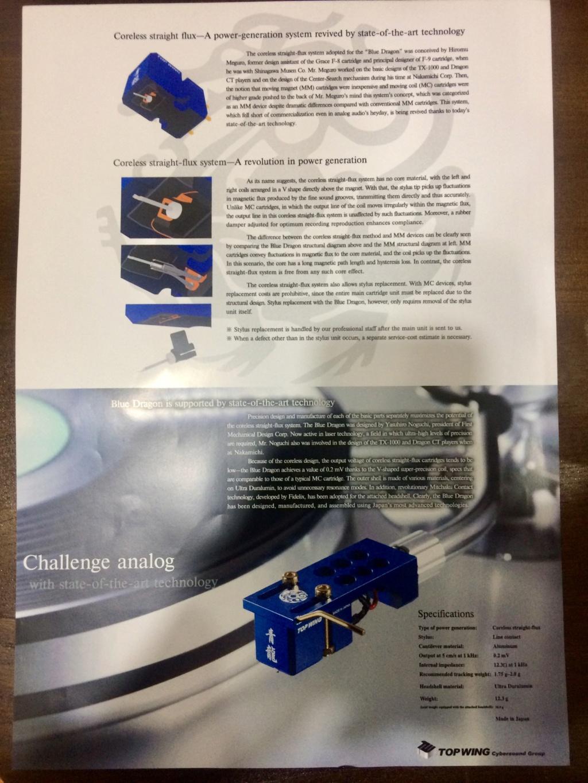 Top Wing - Blue Dragon Cartridge (Sold) Img_7710