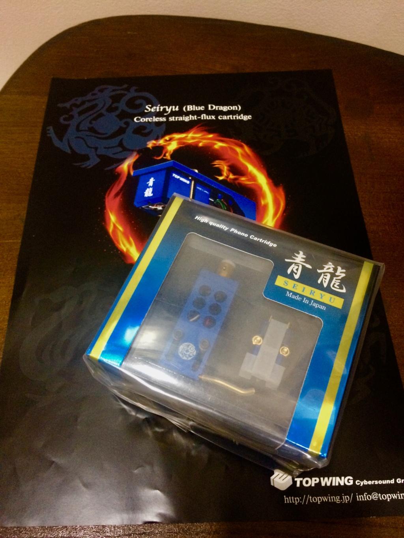 Top Wing - Blue Dragon Cartridge (Sold) Img_7712