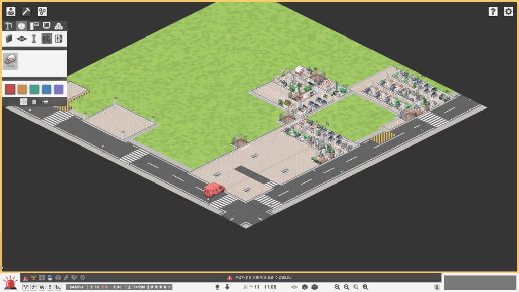 [RESOLVED BACKLOG] Is Ambulance position Fixed??? Eoo_au11