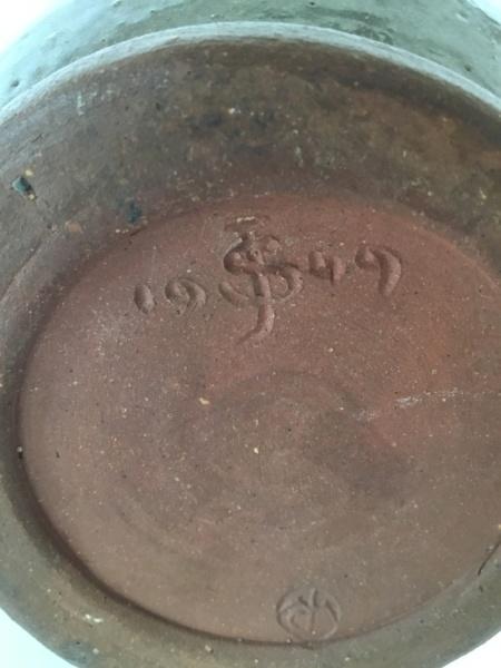 John Shelly dated 1949 Winchcombe Vase 0a77f410