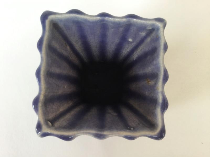 """Blue Art Deco? vase 7"""" unclear mark 199c9e10"""