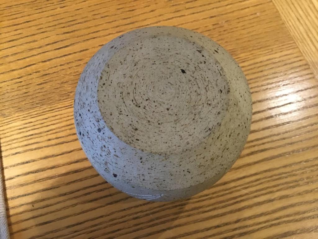 Yunomi, stoneware, FH mark 2127cf10