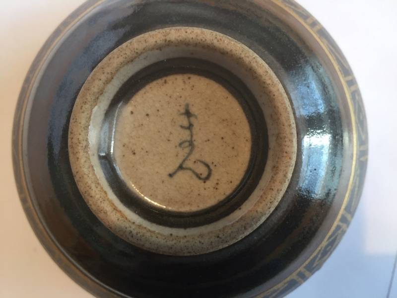 Studio bowl geometric pattern like Mary Rich - possibly Japanese or Mexico  91630810