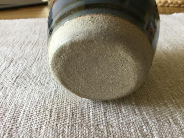 Small studio stoneware vase 9cf27210