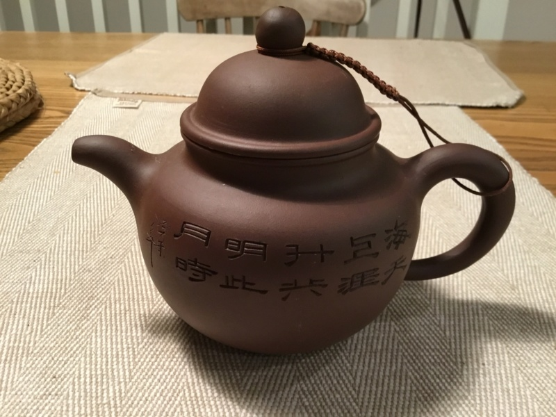 Brown clay modern Chinese Yixing teapot  A3e23d10