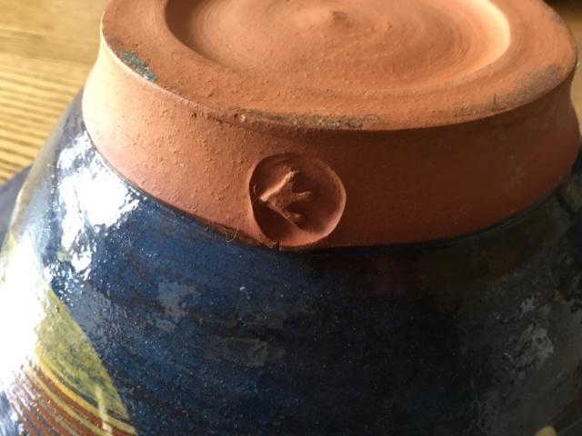 Studio slip decorated bowl, arrow mark B8483310