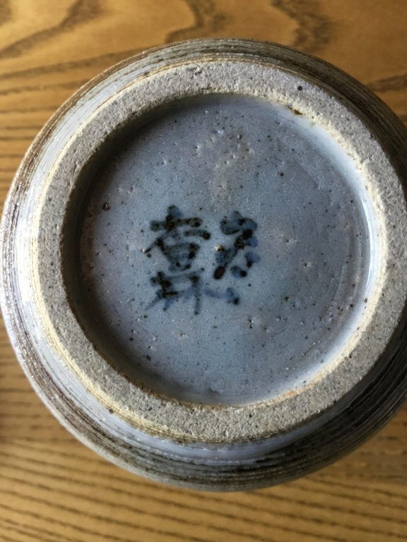 Stoneware studio vase, Japanese or Chinese mark?  Ced85610
