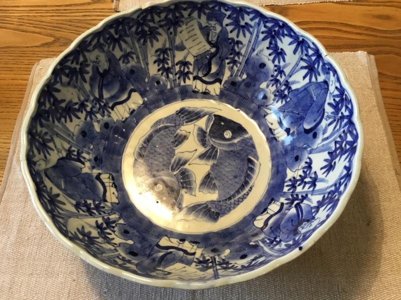Oriental blue white bowl, unusual base D6e7aa10
