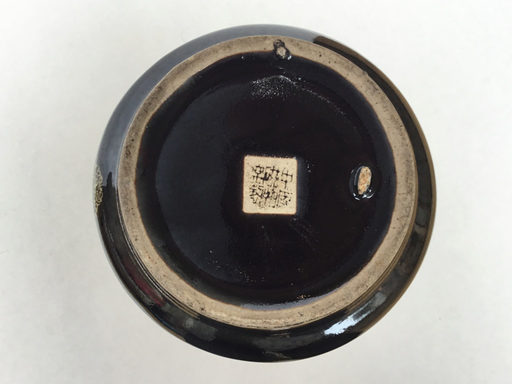 Vase, studio? Japanese?  E33b8310
