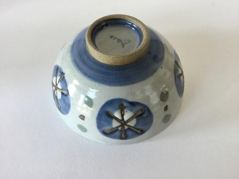 Japanese style stoneware studio bowl - Mexico / Mexican stoneware  E6683410