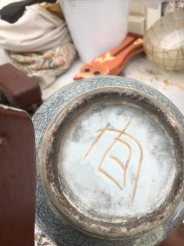 Studio mosaic glaze vase, marked E929fb10