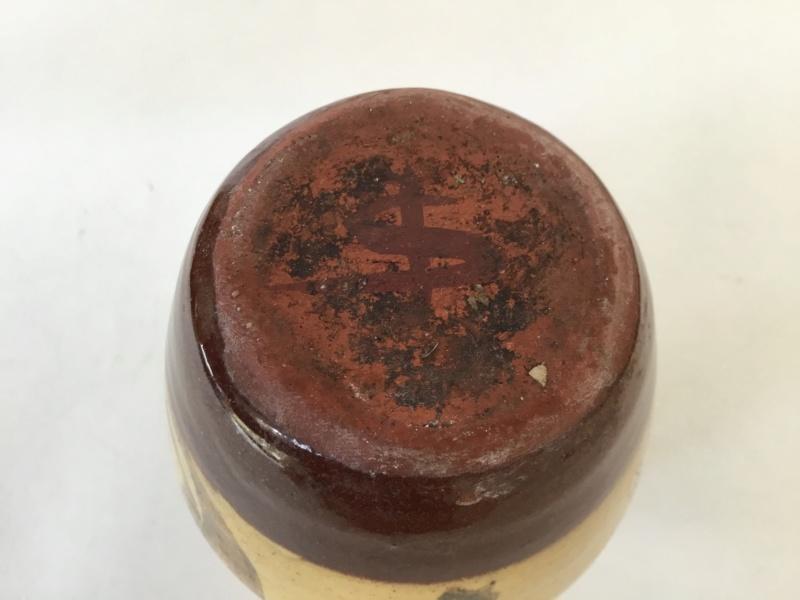 Slipware studio vase IS SI or TS ST painted mark Fd572710