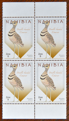 Afrika / NAMIBIA - im Dunkeln nachleuchtende Briefmarken Dsc_3610