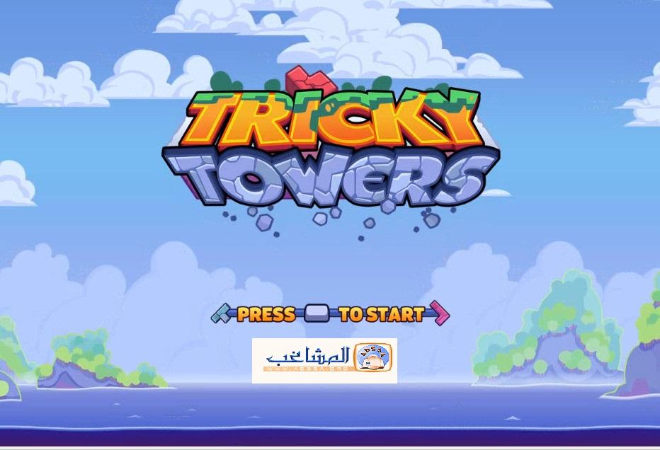 لعبة Tricky Towers المسلية 2020-013