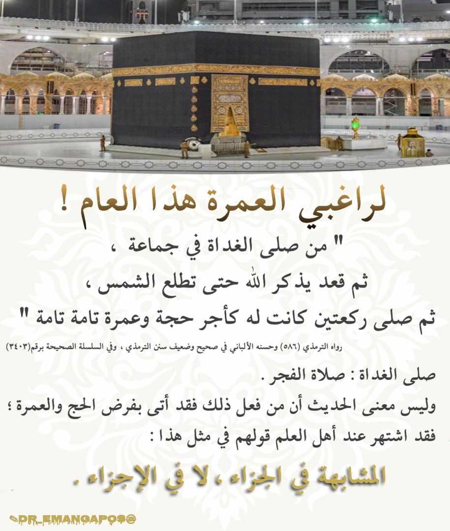 فوائد رمضانية  Img-2011