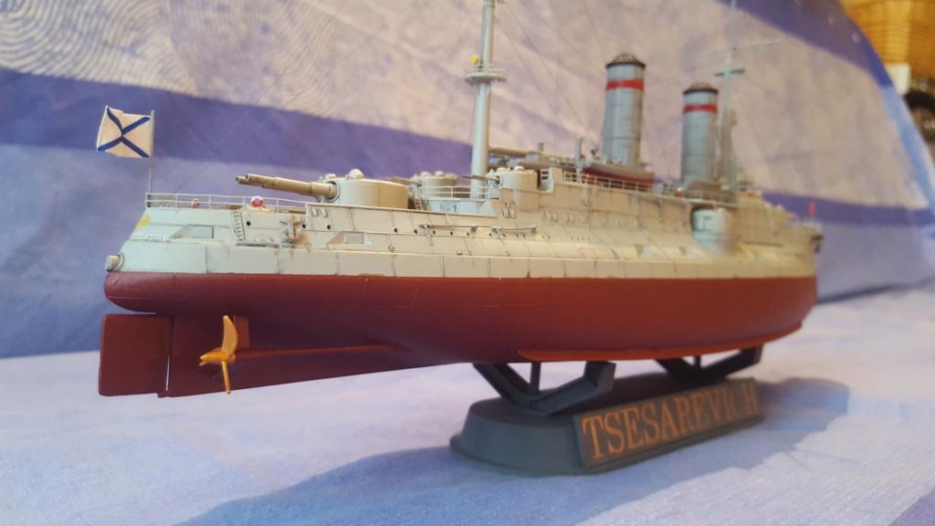 Tsesarévich 1917 1/350 trumpeter 20190738