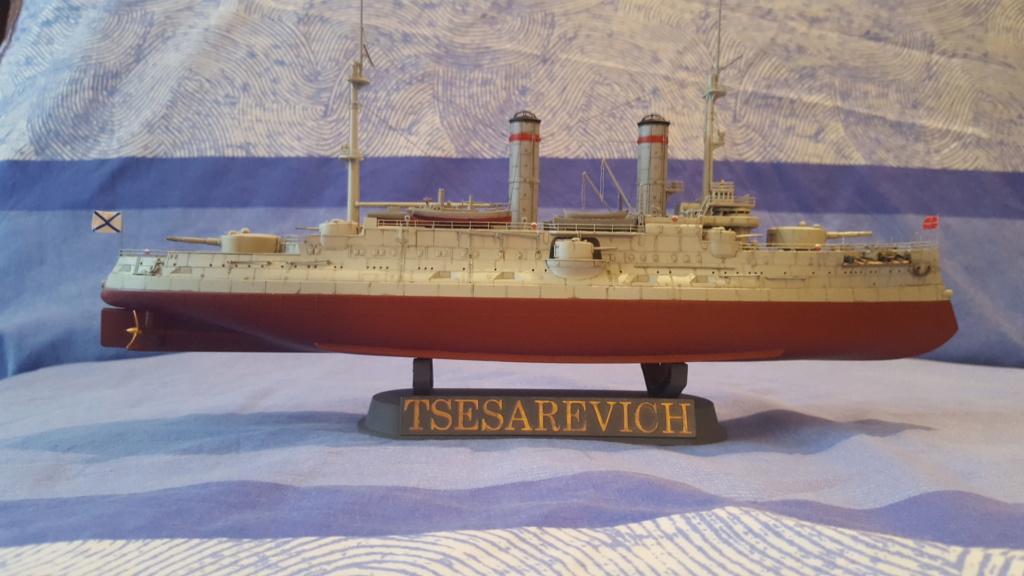 Tsesarévich 1917 1/350 trumpeter 20190739