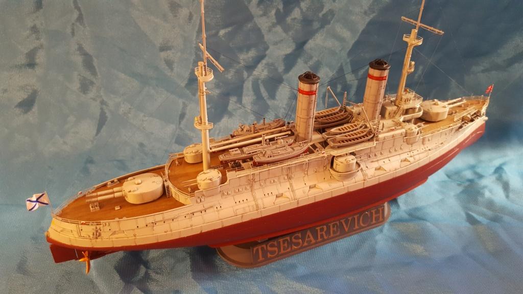 Tsesarévich 1917 1/350 trumpeter 20190779