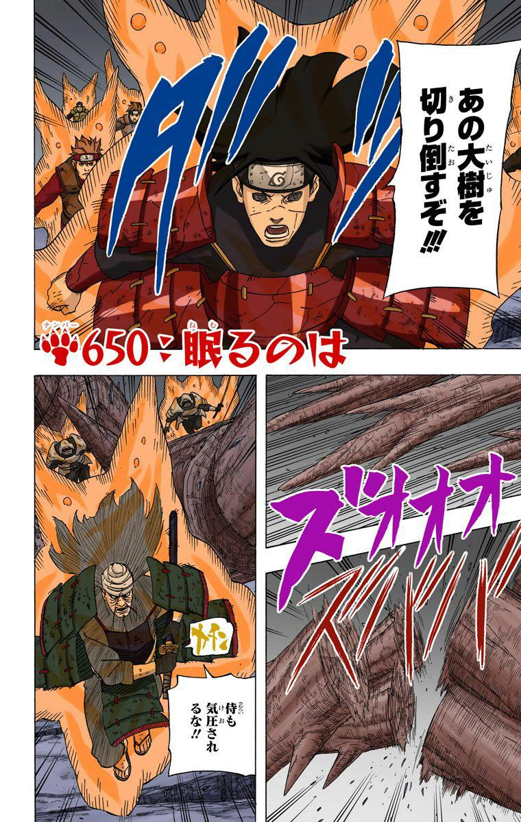 Hashirama Senju: Grande coisa desde sempre! - Página 2 04310