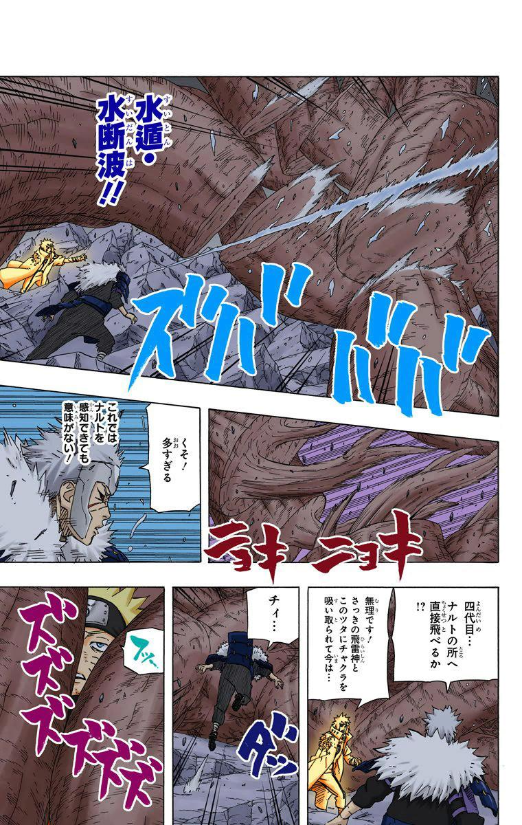 Hashirama Senju: Grande coisa desde sempre! - Página 2 16210