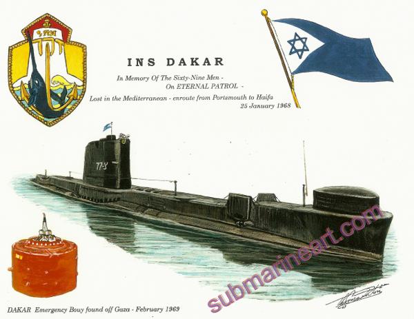 In Honor of INS DAKAR submarine Screen10
