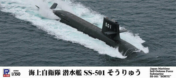 New Type of Submarine Battery for AIP. Soryu_10