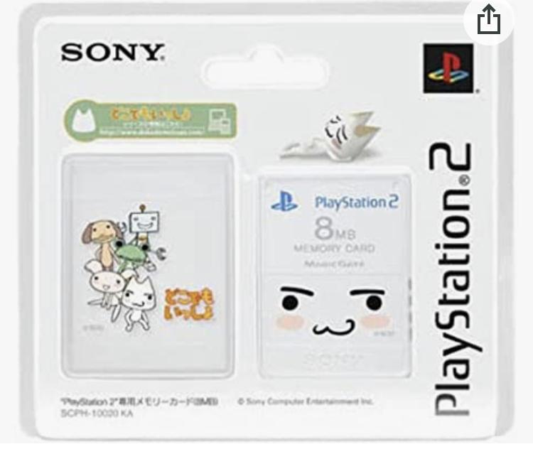 Memory Card PS2: Liste de tous les coloris ? 26fe3510